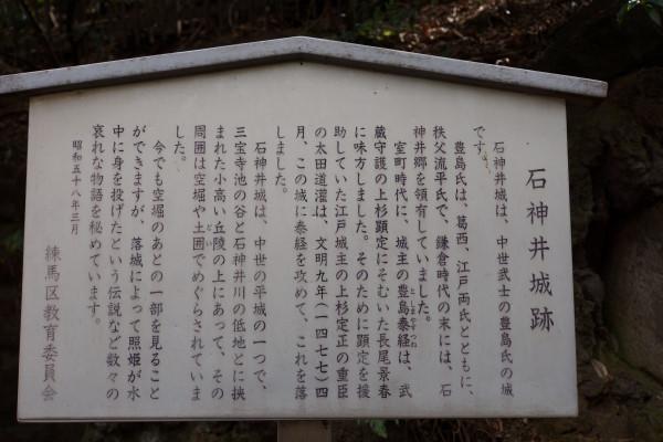 DSC01039_00001.JPG