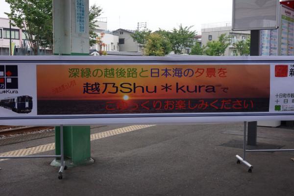 DSC02972_00001.JPG