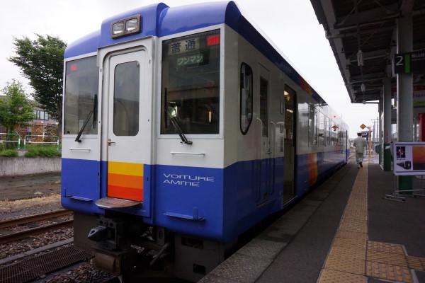DSC02984.JPG