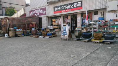 DSC_1792_01.JPG
