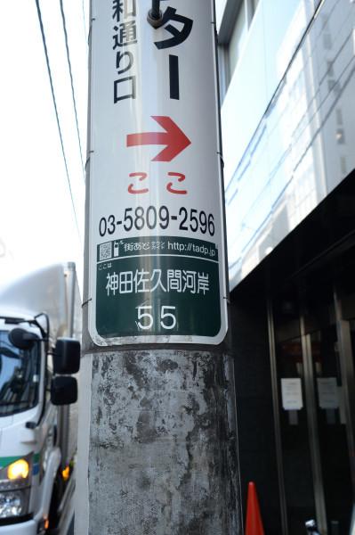 DSC_5764.JPG