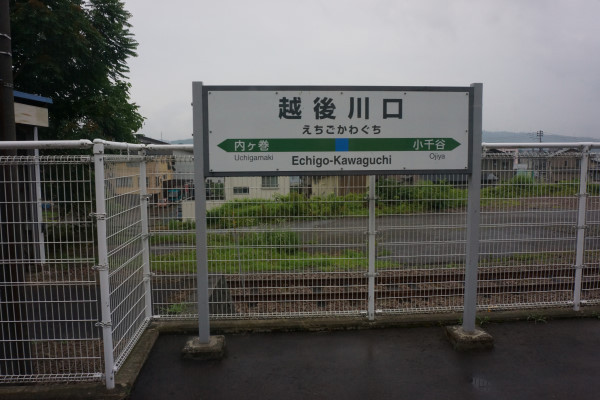 DSC03004_00001.JPG
