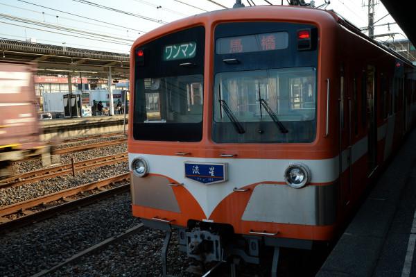 DSC_7738.JPG