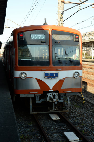 DSC_7742.JPG
